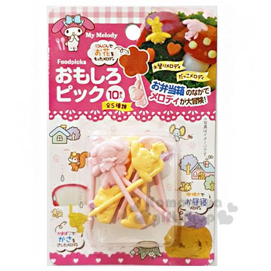〔小禮堂〕美樂蒂 造型食物裝飾叉《10入.黃紫粉》水果叉.甜點叉.銅板小物 4573135-58093