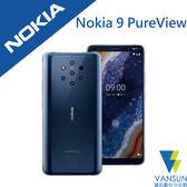 【贈立架+集線器】Nokia 9 PureView 5.99吋 雙卡雙待智慧型手機【葳訊數位生活館】
