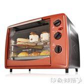 Joyoung/九陽 KX-30J601電烤箱家用小升迷你烘焙烤箱蛋糕 MKS 全館免運