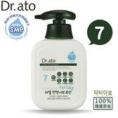 [Dr.ato] 7號敏寶寶強護舒敏乳液 350ml /長效保濕72小時
