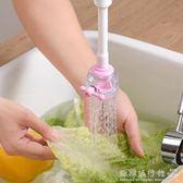 防濺頭 廚房水龍頭防濺噴頭嘴 塑料自來水延長防濺花灑過濾頭節水   『歐韓流行館』