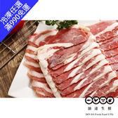 【頂達生鮮】美國牛五花肉片(400g/盒)
