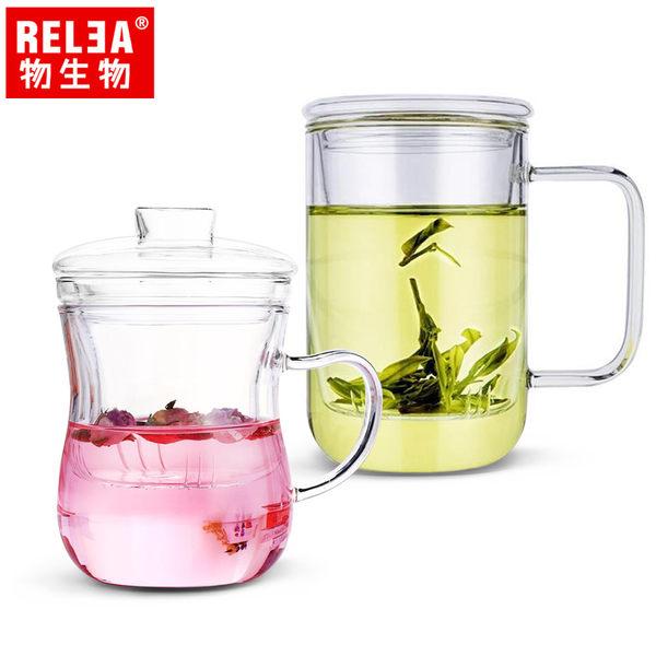 【香港RELEA物生物】君子優雅組(420ml+380ml耐熱玻璃泡茶三件杯)