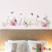 壁貼【橘果設計】花卉 DIY組合壁貼 牆貼 壁紙 壁貼 室內設計 裝潢 壁貼