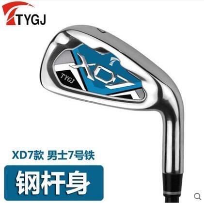 TTYGJ高爾夫球桿 7號鐵 Golf男女款 初學練習桿  主圖款【XD7男藍色 鋼桿】