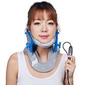 成人熱敷頸椎牽引器家用頸托護頸透氣勁椎器頸部拉伸器  igo 小時光生活館