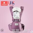 科巢嬰兒腰凳多功能坐凳孩子抱娃神器前后兩用式寶寶背帶輕便四季【蘿莉新品】