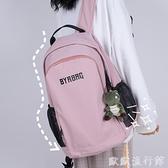 背包 艾古網紅書包女大學生大容量雙肩ins電腦包2021新款原創小眾背包 歐歐