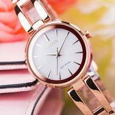 【公司貨保固】CITIZEN 星辰 Eco Drive 氣質甜心光動能時尚腕錶 EM0639-81A 熱賣中!