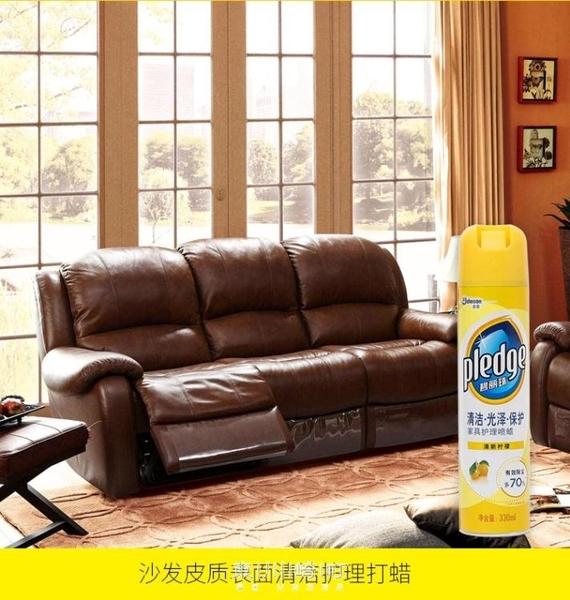 碧麗珠皮革護理劑汽車皮具保養油真皮沙發清潔劑家具上光去污打蠟 [快速出貨]