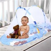 嬰兒蚊帳有底棉墊可折疊小孩蒙古包新生兒童床Bb蚊帳罩免安裝0-3igo    蜜拉貝爾