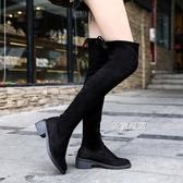 長筒靴 2019秋冬新款長筒靴過膝靴女平底長靴子高筒靴瘦腿彈力靴女【免運】