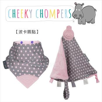 ✿蟲寶寶✿【Cheeky Chompers】Neckerchew 全世界第一個咬咬兜+咬咬巾組合 - 波卡粉點