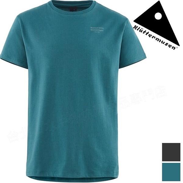 『VENUM旗艦店』Klattermusen 攀山鼠 有 機棉彈性短袖T恤 Runa Refined 男 KM20640M01