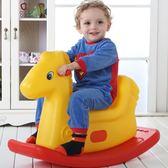 幼兒園兒童搖搖馬塑料加厚加大寶寶小木馬玩具搖椅9月-3周歲禮物