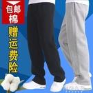 休閒運動褲 運動褲男寬鬆直筒秋冬季加絨棉...