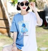 短袖T恤 純棉中長款短袖t恤女裝大碼夏季2021年新款夏裝寬鬆半袖上衣ins潮 伊蘿