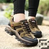 男鞋 戶外登山鞋防水徒步鞋防滑運動鞋戶外鞋透氣爬山鞋【左岸男裝】