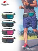 運動腰包男女跑步手機包多功能防水迷你健身裝備小腰帶包新款 古梵希