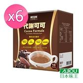 日本味王 代謝可可x6盒 (10包/盒) (專利綠咖啡豆)