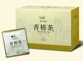 台東原生應用植物園 香椿茶 5公克x20包/盒