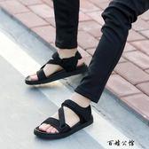 沙灘鞋戶外韓版流運動男鞋 百姓公館