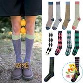 立體菱形格時尚復古潮流女長筒及膝小腿襪 樂淘淘