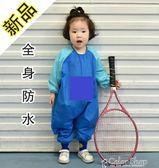 寶寶防臟連體衣兒童防水畫畫衣嬰兒爬爬服罩衣反穿哈衣吃飯衣   color shop