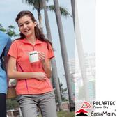 EasyMain 衣力美 SE17004-24粉橘 女排汗抗UV休閒衣 Polartec快乾機能衣/戶外中層衣/立領Polo衫*