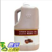 [COSCO代購] 需低溫配送無法超取 SUPERIOR QUALITY 極品限定 巧克力調味乳 2.709公升(L)_C100735 $218