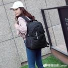 背包男後背包初高中學生書包女韓版休閒大容量旅行旅游運動電腦包 檸檬衣舍