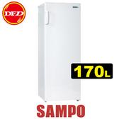 SAMPO 聲寶 SRF-170F 冷凍櫃 170L 大型收納抽屜 多重出風冷流 公司貨 ※運費另計(需加購)