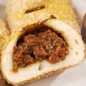 【金麦貝果】爪哇辛口咖哩貝果一入
