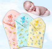 包巾嬰兒包被棉新生兒薄款夏天襁褓抱毯被  初生寶寶用品 俏腳丫