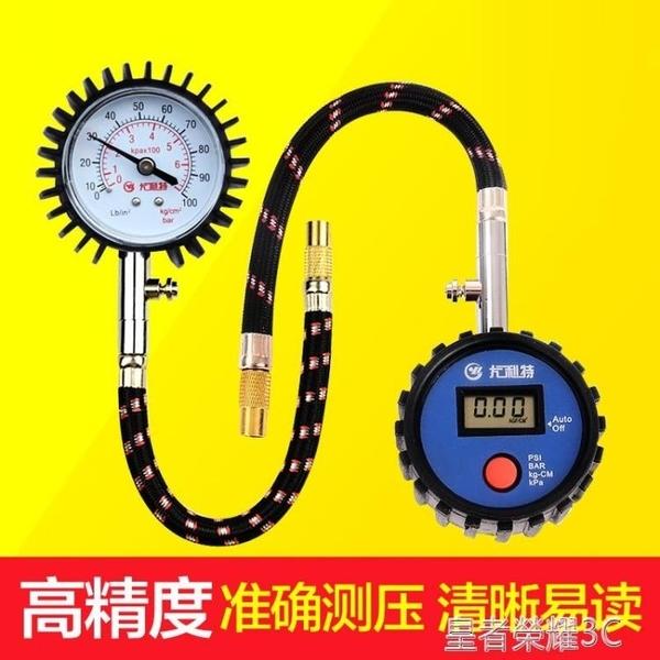 胎壓錶 可放氣胎壓錶高精度數顯汽車胎壓計充氣檢測氣壓錶輪胎監測測壓器 年終鉅惠