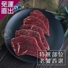 勝崎生鮮 澳洲安格斯藍鑽菲力超值包6包組 (200公克±10%/1包)【免運直出】