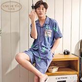 男士睡衣 夏季短袖短褲棉質夏季青年學生家居服套裝薄款 BT4114『男神港灣』