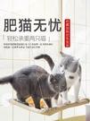 寵物吊床 貓吊床掛式掛床掛籃貓窩貓咪窗戶秋千吸盤式掛窩窗臺玻璃寵物用品 宜品