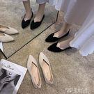 黑色上班工作鞋新款尖頭淺口平底鞋韓版百搭豆豆鞋秋季單鞋女  探索先鋒