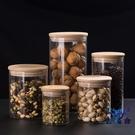 密封罐透明玻璃廚房玻璃瓶家用糖果雜糧罐子玻璃罐【古怪舍】