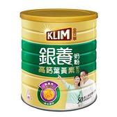 雀巢金克寧銀養奶粉高鈣葉黃素1.5kg【愛買】