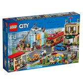 樂高積木LEGO 城市系列 60200 首都
