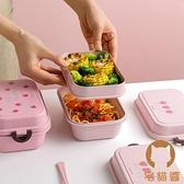 便當盒日式微波爐專用加熱分格水果沙拉盒【宅貓醬】