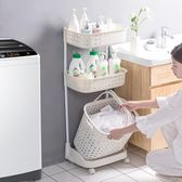 髒衣籃塑料髒衣簍髒衣服收納衛生間家用收納籃洗衣籃髒衣服收納筐  igo 遇見生活