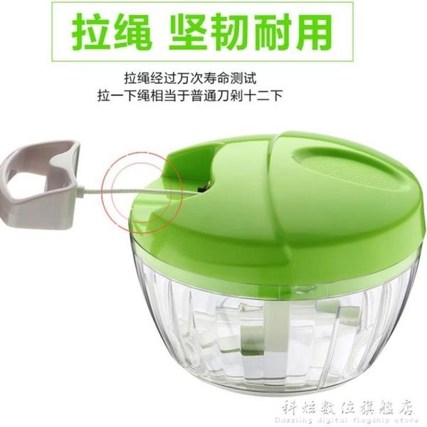 220V開優米輔食研磨器功能切菜器手動絞菜絞肉餃子餡機家用料理機 科炫數位
