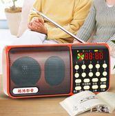 便攜式收音機 新款錄音老年人評書插卡小音箱隨身聽迷你唱戲播放器TA4746【潘小丫女鞋】