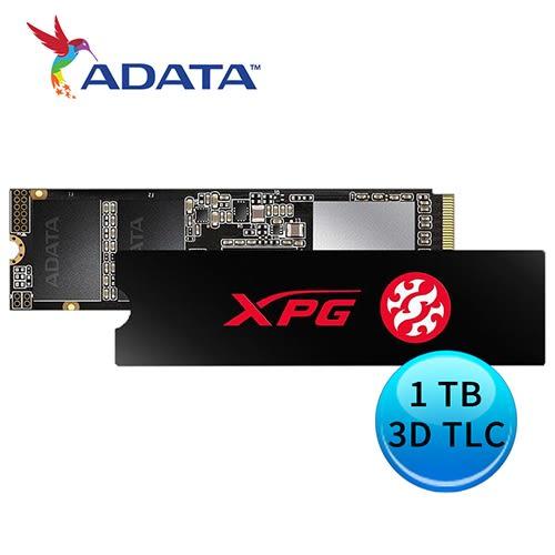 ADATA 威剛 XPG SX8200 Pro 1TB M.2 2280 PCIe SSD固態硬碟