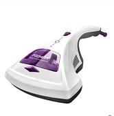 除螨儀 除螨儀家用床上殺菌吸塵器小型去螨蟲神器手持式紫外線除螨機