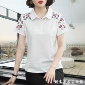 翻領T恤女短袖春裝新款寬鬆polo衫上衣名族風女士打底衫 創意家居生活館