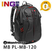【24期0利率】Manfrotto MB PL-MB-120 旗艦級小蜜蜂雙肩後背包 MiniBee-120 正成公司貨